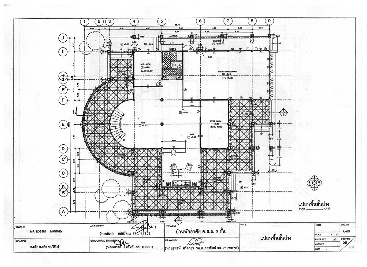 Satuk Buriram Ground Floor House Architect Plan